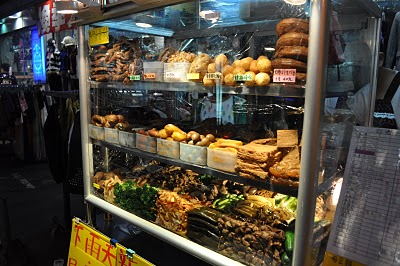 Taiwanese Street Food Delights